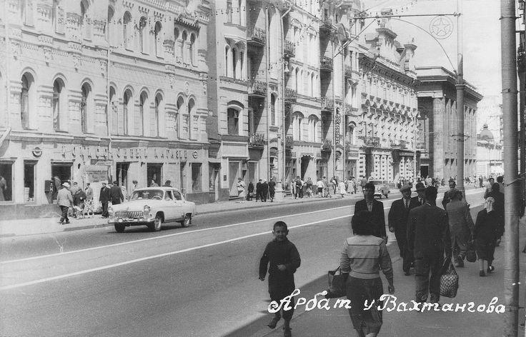 """Арбат """"Зоомагазин"""" нач. 1960-х г."""