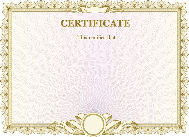 Certificate Background Material Pattern Certificate Background Certificate Design Template Certificate