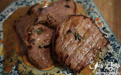 Медальоны из телятины с тимьяном и орегано | Кулинарные рецепты от «Едим дома!»