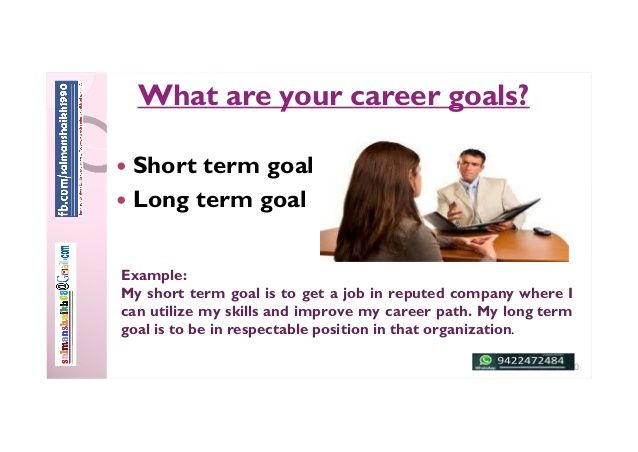 essay on long term goals education accounting Personal goals essaysi have set many personal goals for a second supporting long term goal will be to encourages employees to seek continuing education as a.