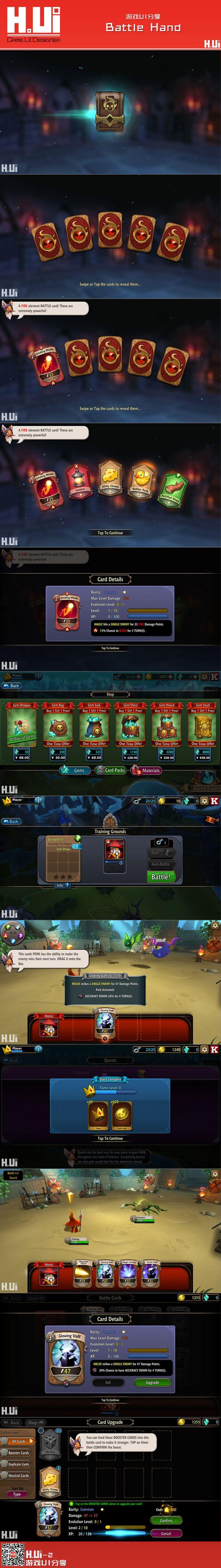 Battle Hand hand travel # game UI ...