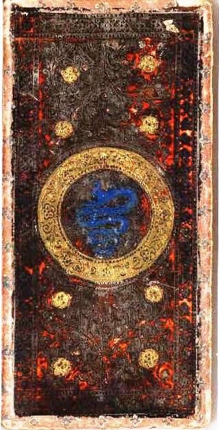 The Visconti-Sforza tarot deck is a 15th-century tarot deck and one of the oldest known to exist. Vintage Visconti Tarot - back of the card