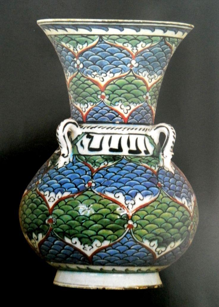 1580-85, Tevfik, Nihal Kuyaş Koleksiyonu