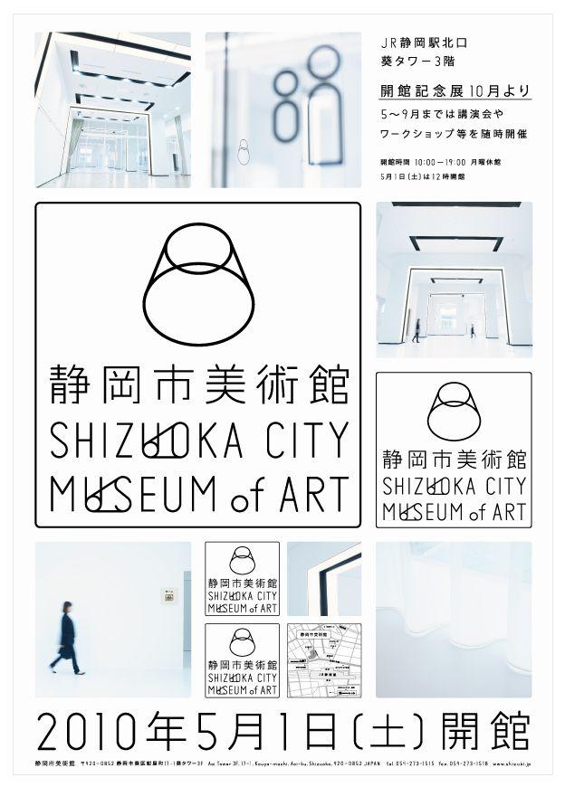 FRASCO™/石黒潤 JUN ISHIGURO AD. Masahiro Kakinokihara / Ph. Sayuki Inoue