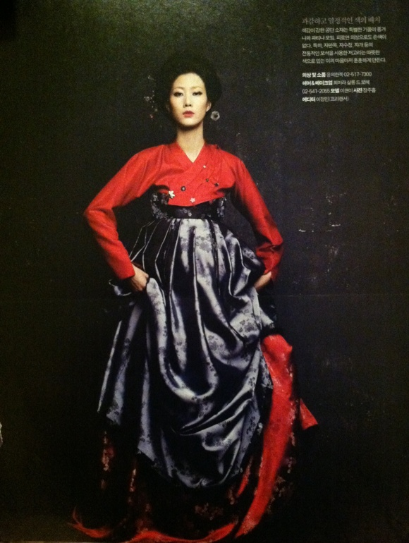 paint the town red hanbok