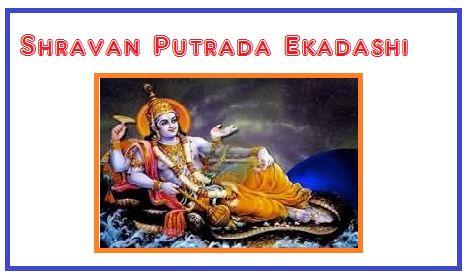 Shravan Putrada Ekadashi-Shravan Putrada Ekadashi Vrat and Parna Date 2016-Timing(Muhurt) | Festival 4 U