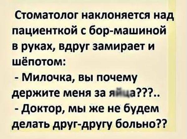 Anekdot Pro Umnogo Vovochku Funny Expressions Funny Phrases Russian Humor