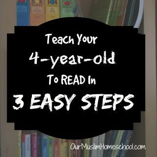 Teach Your Four-year-old To Read, How I taught my 4 year old to read. Advice to Parents: How to teach our kindergarten reception children to read.
