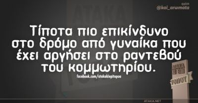 Food For Thought: ΚΑΛΗΜΕΡΑ