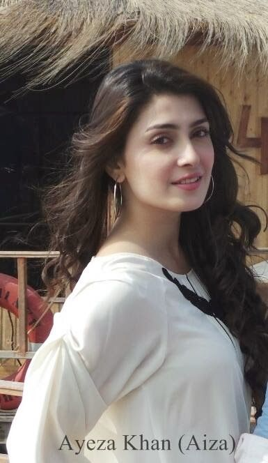 Ayeza Khan Summer Photoshoot 2014