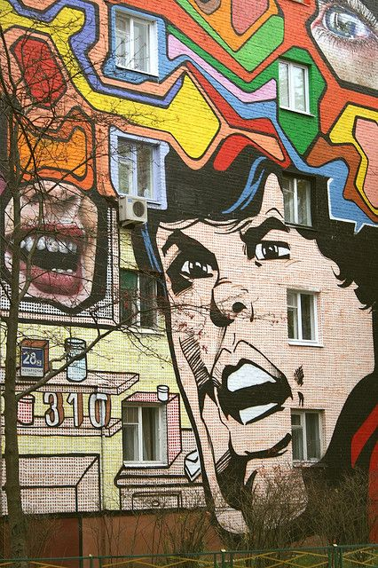 Street art in Moscow #streetart #art #graffiti