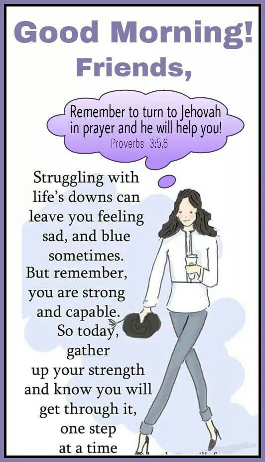 with Jehovah