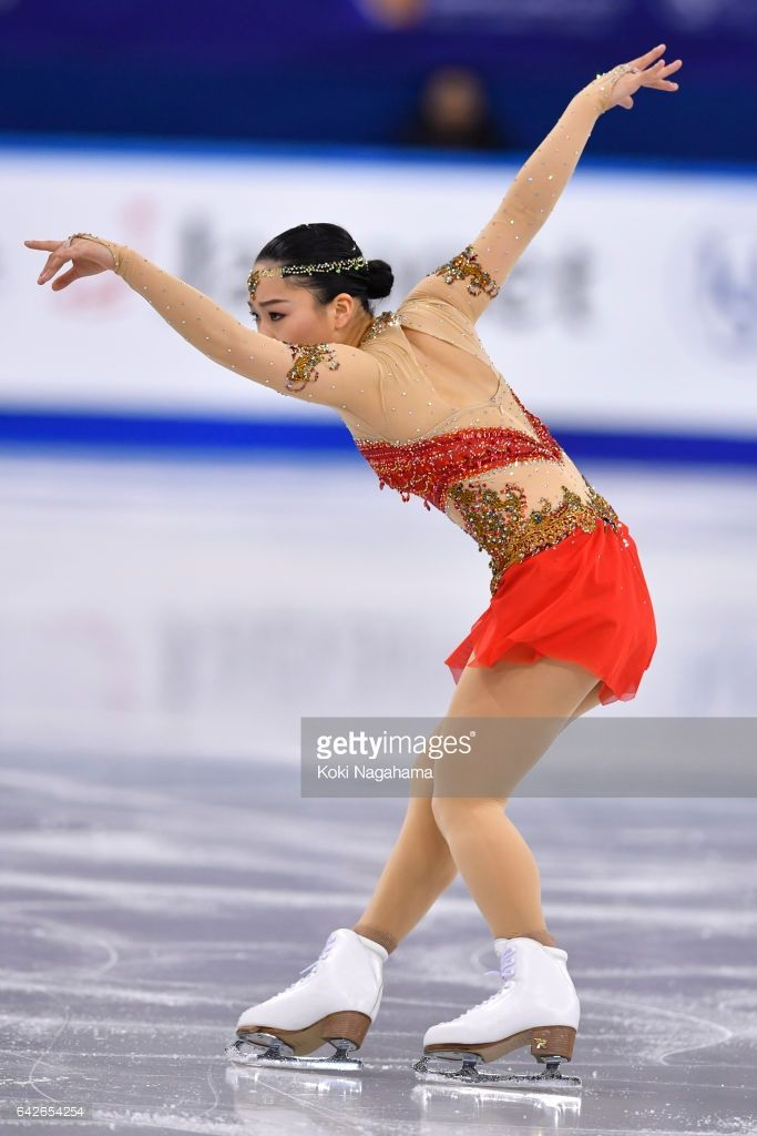 News Photo : Wakaba Higuchi of Japan competes in the Ladies...