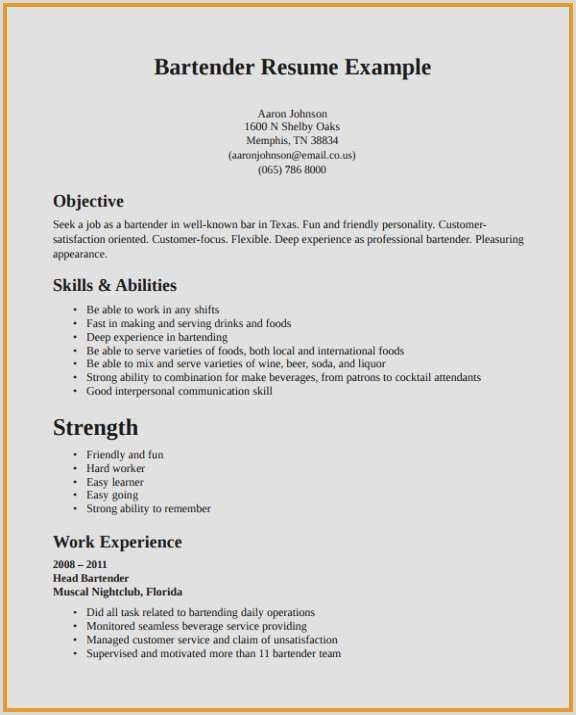 Duties Of A Waitress Job Resume Examples Resume Objective Examples Resume Cover Letter Template