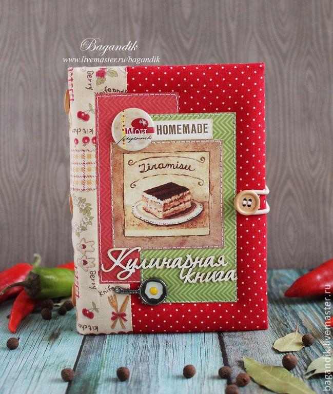 """Купить Кулинарная книга """"Тирамису"""" - кулинарная книга, кулинарный блокнот, книга для рецептов, книга рецептов"""