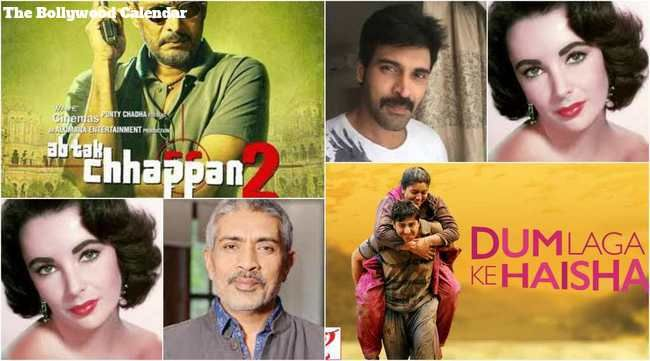 Bollywood On 27th February, It is birthday of Prakash Jha, Elizabeth, Movies ab tak chhappan and ab tak chhappan 2 of Nana Patekar