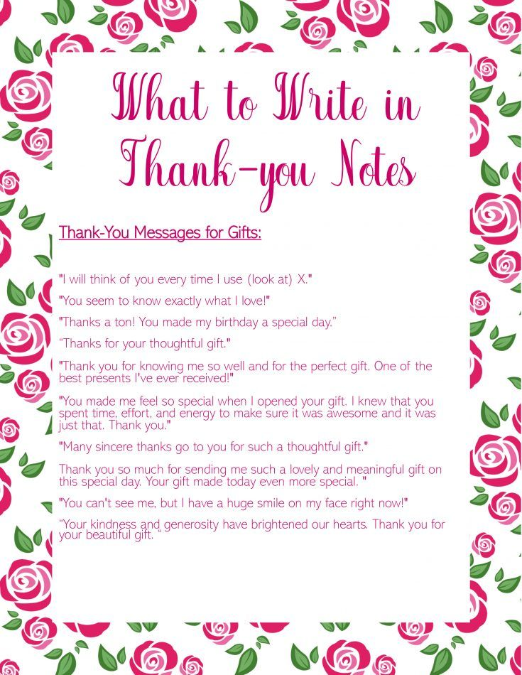 what to write in a thank you card  writing thank you