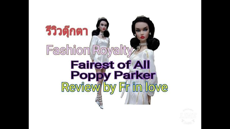 Fashion royalty Integrity toy Convention 2017 Fairest of All Poppy Parker Review by Fr in love - https://www.fashionhowtip.com/post/fashion-royalty-integrity-toy-convention-2017-fairest-of-all-poppy-parker-review-by-fr-in-love/