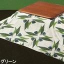 【楽天市場】こたつ:寝具通販『ふかふか布団みちばた』
