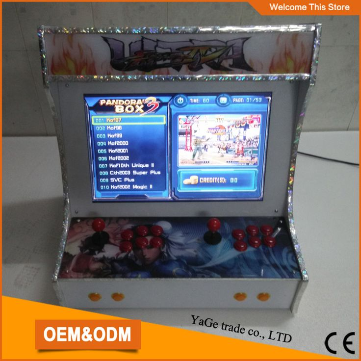 Hot Sale Mini Household 530 in 1 Cocktail Table Arcade Game Cocktail Machine