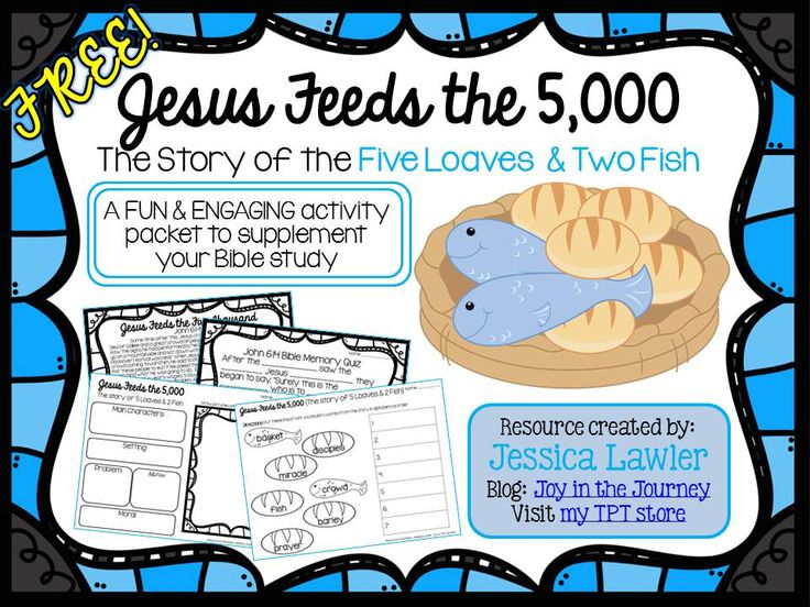 FREE Fun Engaging Activity Packet To Supplement Your Study Of The Bible Story Jesus