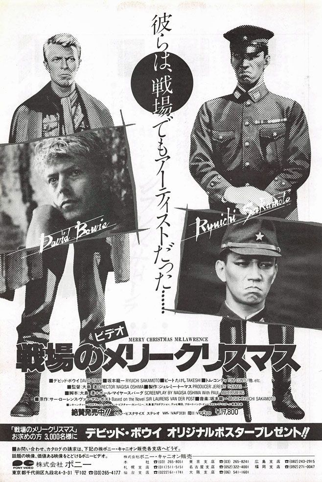 "technodelic1981: ""Merry Christmas Mr.Lawrence / Ryuichi Sakamoto, David Bowie (1983) """
