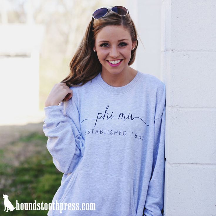 | #LoveTheLab houndstoothpress.com | Fraternity and Sorority Shirts | TShirts…