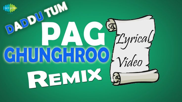 "Watch the Full Video of ""Pag Ghunghroo Baandh - Remix"" with Lyric sung by Kishore Kumar.  Song :: Pag Ghunghroo Baandh (Remix) Singer :: Kishore Kumar, Chorus Music Director :: Bappi Lahiri Lyricist :: Prakash Mehra, Anjaan"