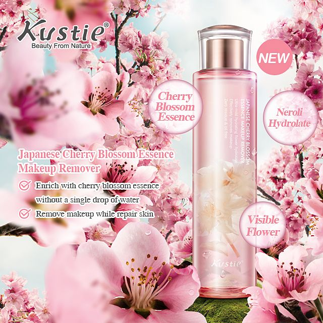 Fall In Love With Our New Japanese Cherry Blossom Essence Makeup Remover A Magical Gift For Your Skin D Essence Makeup Japanese Cherry Blossom Japanese Cherry