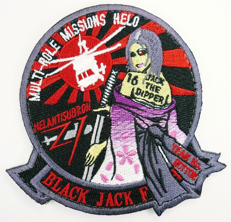 JMSDF JAPAN NAVY HS-21 BLACK JACK JACK THE DIPPER PATCH