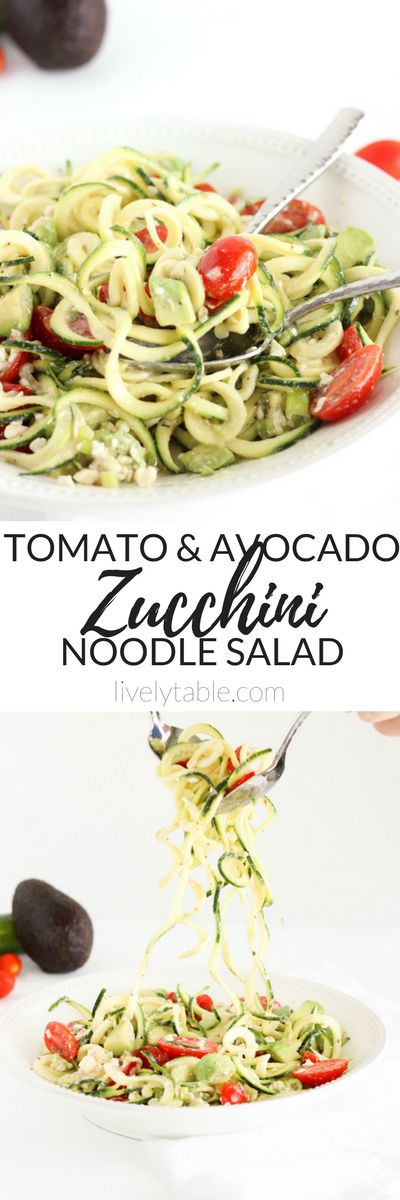 """A delicious, refreshing, and super-simple zucchini noodle, or """"zoodle"""" summer salad made with avocado, feta and tomatoes. (gluten-free, vegetarian) 