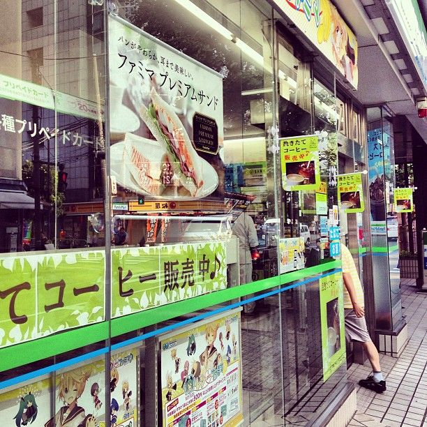 Front of a Family Mart convenience store in Kojimachi, Tokyo.