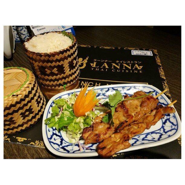 ムーピン(豚肉の炭火串焼き)、カオニャオ(蒸したもち米) と一緒に食べるのが一般的ですが、ビールにも相性抜群です! レストランのご予約は、下記のLINE IDにコンタクトして下さい��@lanna_thai_cuisine (@lanna_thai_cuisine ) �� �� �� ���� ���� ���� �� �� �� �� ��  #ムーピン#カオニャオ#ビールのお供#タイ料理#thaifood  #อาหารไทย#thairestuarant #ラーンナータイレストラン#Thai#อาหารไทย���� #lannathaicuisine#thairestauranttokyo#gotanda#shinagawa#lannathaicuisinetokyo #tokyo#デザート#おいしい#美味しい#タイ料理#タイスイーツ #ラーンナータイレストラン #タイ料理#thaicuisine#tokyo���� #東京#五反田#品川#五反田タイレストラン#目黒#渋谷 �� �� �� ���� ���� ���� �� �� �� �� ��…