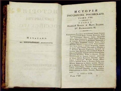Анатолий Тимофеевич Фоменко  лекция ч.1