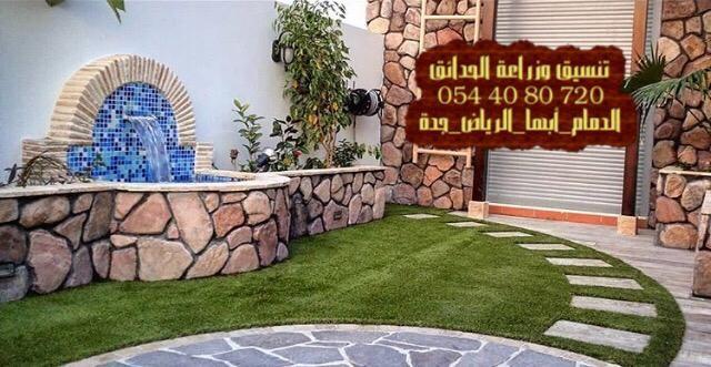 االجوري لزراعة وتنسيق الحدائق 0544080720 الرياض جدة ابها الدمام تخفيضاااااات هائلة على العشب Outdoor Decor Instagram Outdoor