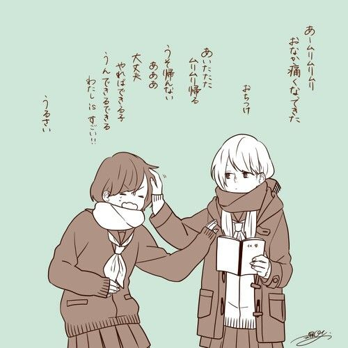 Top 112 Ideas About 深町なか On Pinterest Cute Anime Couples