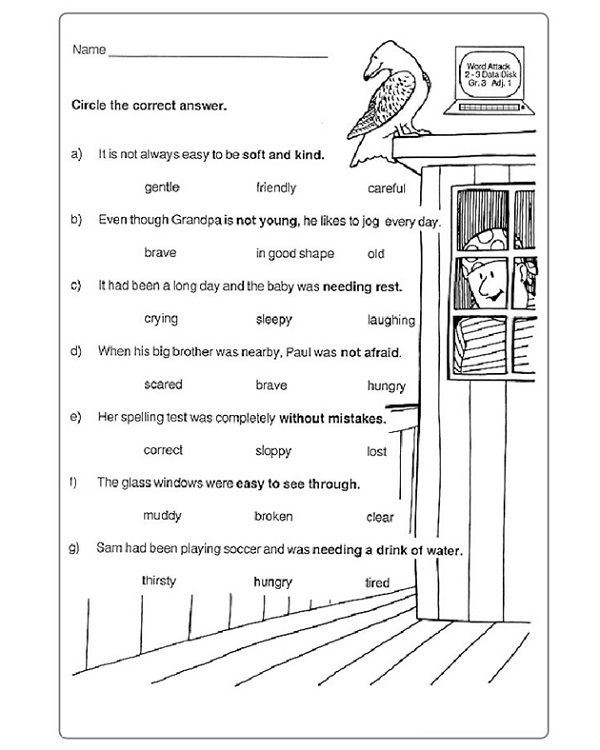 Year 4 English Worksheets Free Printable | English ...