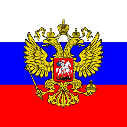 This Day In Olympic History: 1951 - Russia was admitted to participate in the 1952 Olympic Games by the International Olympic Committee.  keepinitrealsports.tumblr.com  keepinitrealsports.wordpress.com