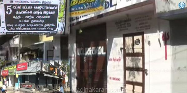பட்டாசு கடை அமைப்பதற்கான புதிய வரைவு சட்ட விதிகளை நீக்க விரைவில் நடவடிக்கை : அமைச்சர் கே.டி.ராஜேந்திர பாலாஜி | Fireworks store for a new draft law on the action as soon as possible to remove the minister Rajendra...