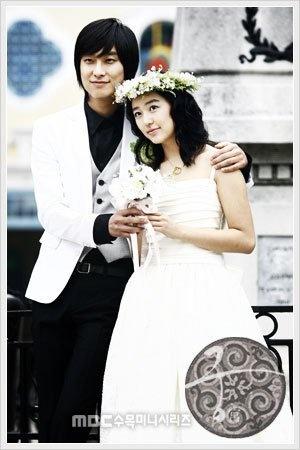 Joo Ji Hoon ( or Ju Ji-hoon 주지훈 ) ♡ #KDrama #PrincessHours with Yoon Eun Hye