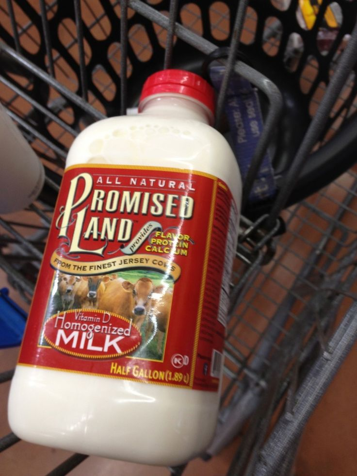 how to tell if milk is ultra pasteurized