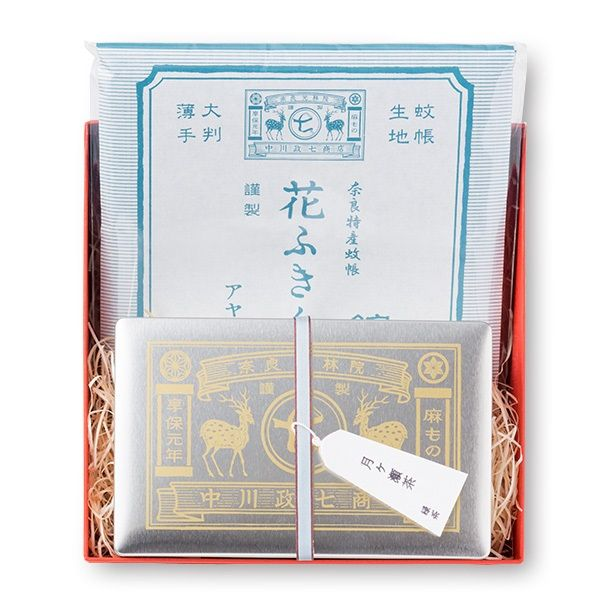 ¥2160 中川政七商店 花ふきん・月ヶ瀬茶〔3g×8袋〕