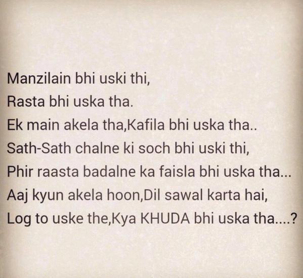 1068 Best Urdu Shayari In English Language Images On Pinterest