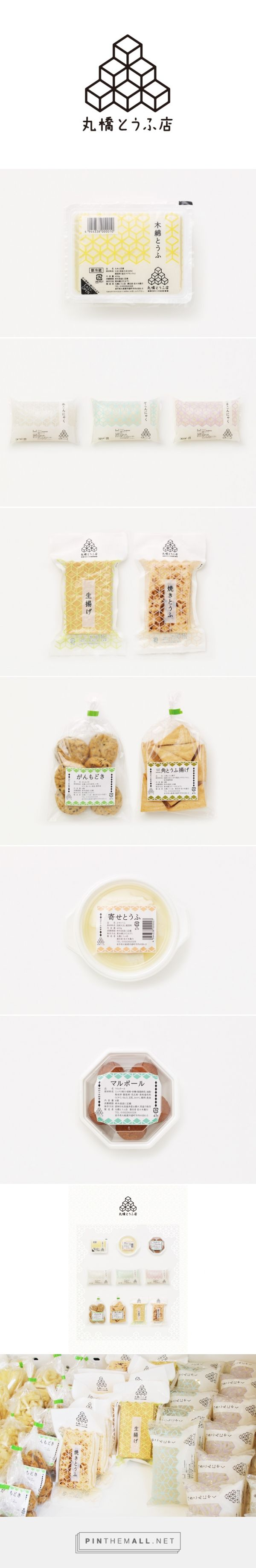 Designer ISHIHARA ERI for Maruhashi Tofu Store curated by Packaging Diva PD. Isn't this simple but lovely packaging?