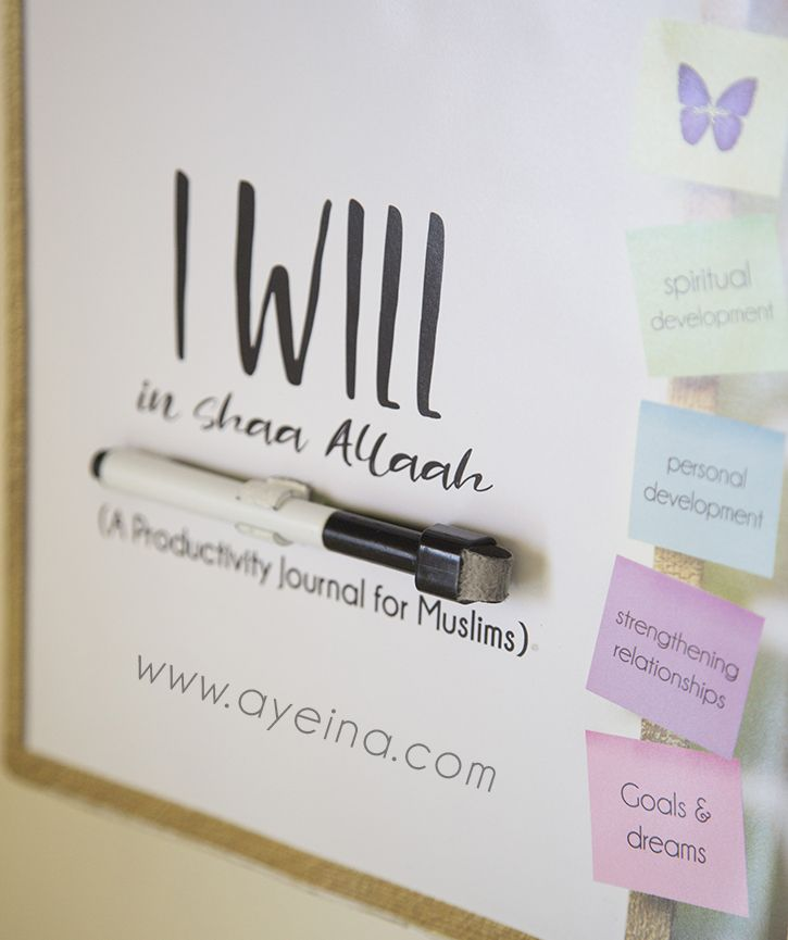 productivity journal for Muslims by ayeina.com (cover - whiteboard - whiteboard marker - 3d book)