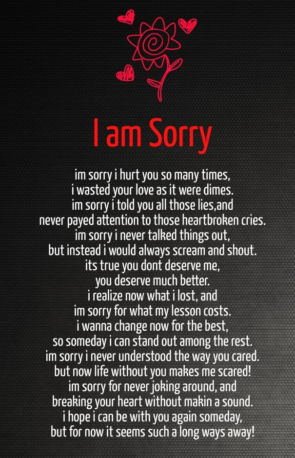Apology-poems-girlfriend.jpg 605×939 Pixels