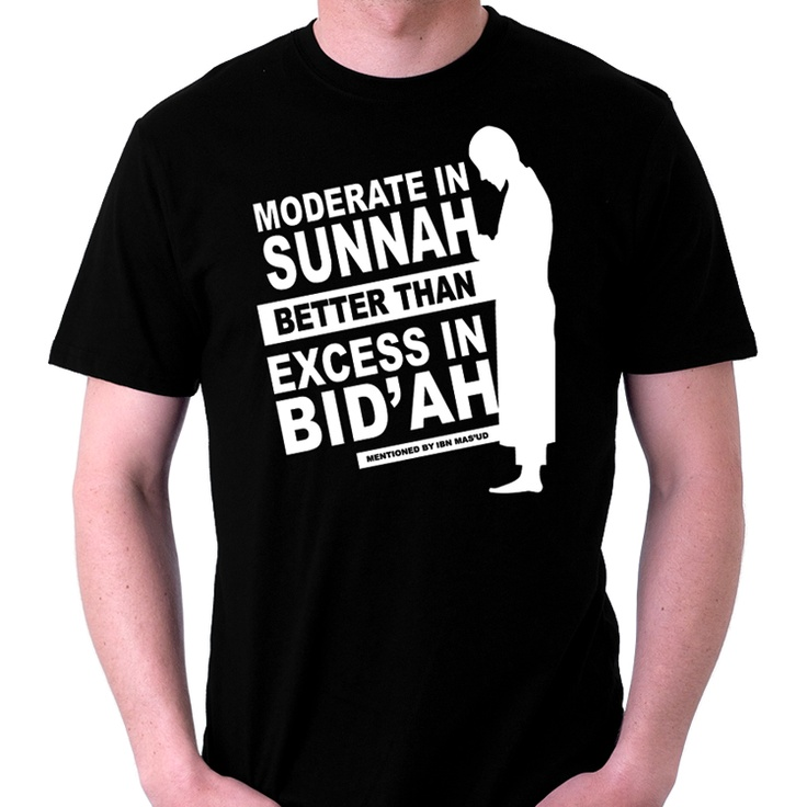 "This design promote a hadith from the Prophet Muhammad (PBUH). ""To ..."