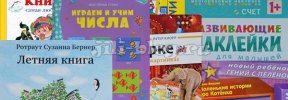 Пальчиковые игры для малышей от 1 года | Жили-Были