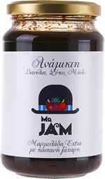Homemade Jam Mix (Apple, Fig, Plum)