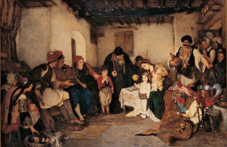 ΝΙΚΟΛΑΟΣ ΓΥΖΗΣ Παιδικοί Αρραβώνες, 1877